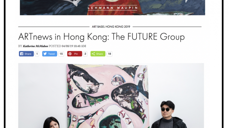 Art News in Hong Kong: The FUTURE Group